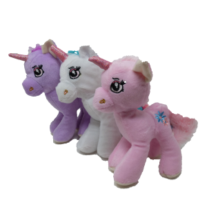 Unicorn (3 colours mixed) – 7″